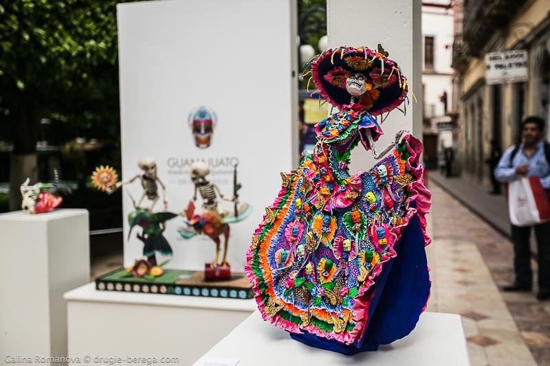 Оживающая смерть на улицах Мексики
