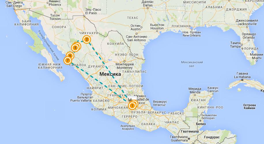 Семидневный тур по Мексике