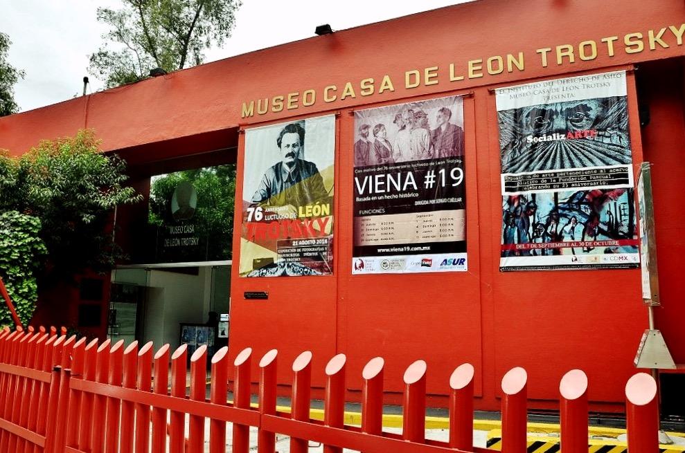 Последнее место обитания революционера Троцкого в Мексике