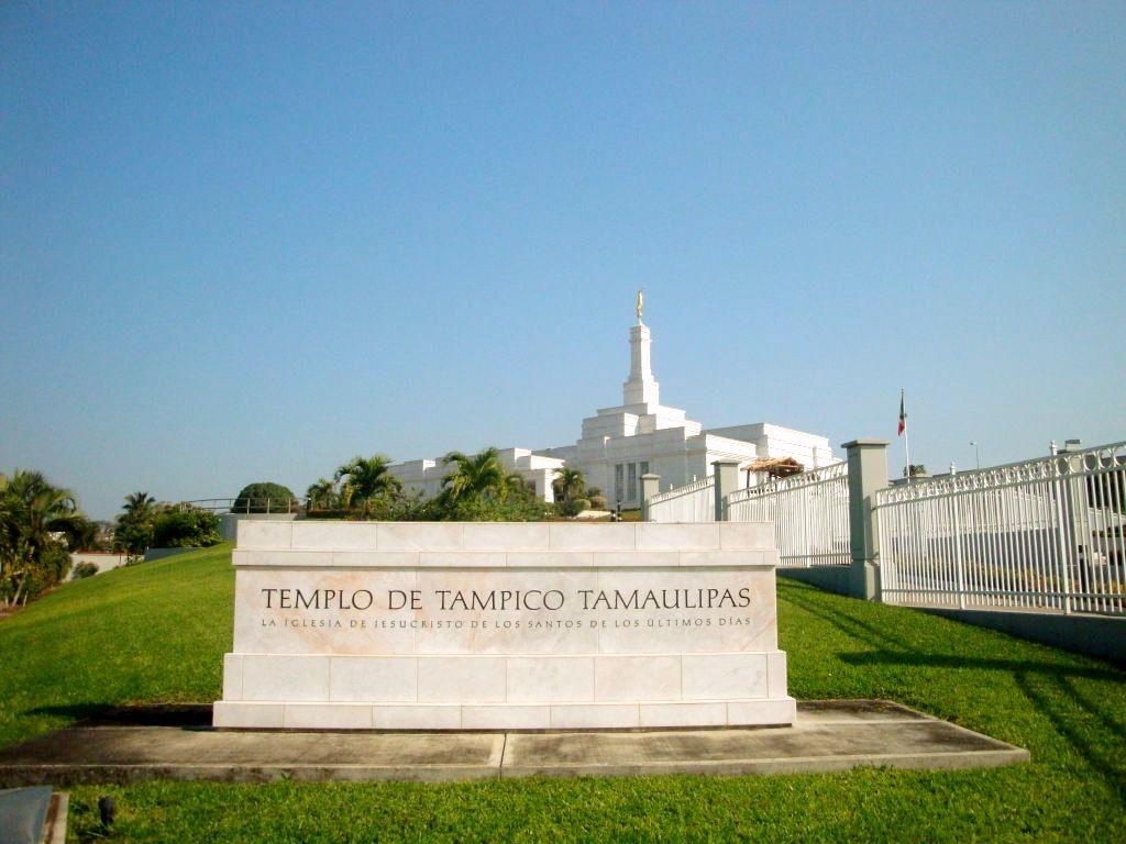 Храм города Тампико, штат Тамаулипас