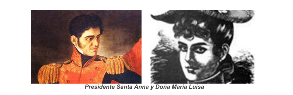 Донна Мария и президент Мексики